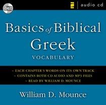 Basics of Biblical Greek Vocabulary Audio CD