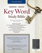 KJV Hebrew-Greek Key Word Study Bible Black Bonded Leather Indexed Bonded Leather