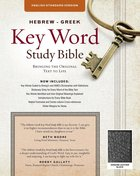 ESV Hebrew-Greek Key Word Study Bible Black Indexed Genuine Leather