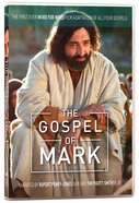 The Gospel of Mark (The Lumo Project Series) DVD