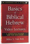 Basics of Biblical Hebrew Video Lectures (Zondervan Academic Course Dvd Study Series) DVD