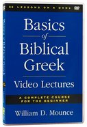 Basics of Biblical Greek Video Lectures (Zondervan Academic Course DVD Study Series)