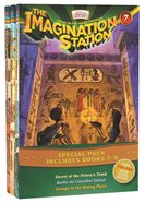 Aio Imagination Station: 3 Pack (Volume 7-9) (Adventures In Odyssey Imagination Station (Aio) Series) Pack