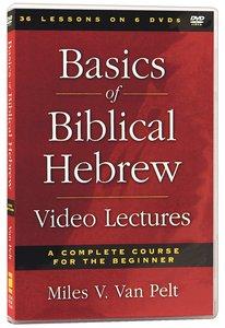 Basics of Biblical Hebrew Video Lectures (Zondervan Academic Course Dvd Study Series)