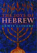 Joys of Hebrew Paperback