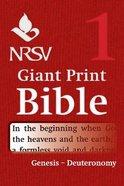 NRSV Giant Print Bible #01: Genesis - Deuteronomy Paperback