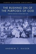 The Rushing on of the Purposes of God: Christian Missions in Shanxi Since 1876 Paperback