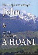 Maori English Parallel Gospel of John Pictoral Paperback