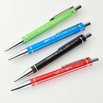 Pen: Assorted Stylish Scribblers