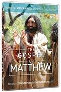 The SCR DVD Gospel of Matthew (Screening Licence) Digital Licence