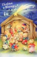 Christmas Card (Budget Pack B)