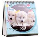 2018 Table Calendar: Faithful Friends