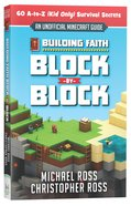 Building Faith Block By Block Paperback
