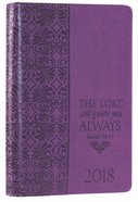 2018 Executive 12-Month Planner: The Lord Will Guide You Always (Purple Luxleather)
