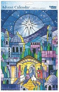 Advent Calendar: Modern Manger Scene With Bible Text