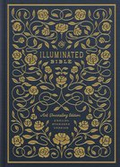 ESV Illuminated Bible Art Journaling Edition (Black Letter Edition)