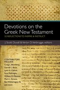 Devotions on the Greek New Testament eBook