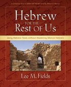 Hebrew For the Rest of Us eBook
