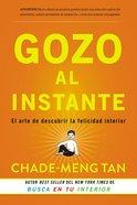 Gozo Al Instante eBook