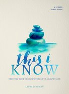 This I Know eBook