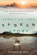 Rewriting Your Broken Story eBook