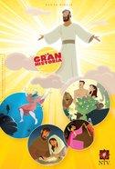 Ntv La Gran Historia: Biblia Interactiva eBook