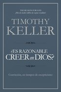 Es Razonable Creer En Dios? eBook