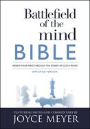 Battlefield of the Mind Bible eBook