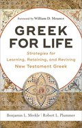Greek For Life eBook