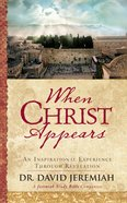 When Christ Appears eBook