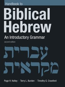 Handbook to Biblical Hebrew: An Introductory Grammar (2nd Edition)