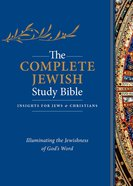 Complete Jewish Study Bible, the Indexed Black With Gold Lettering Genuine Leather
