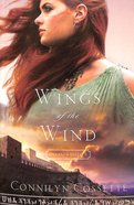 Wings of the Wind (#03 in Out From Egypt Series) Paperback