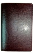 NKJV Waterproof Bible Brown Imitation Leather Slip Cover Over Camo (Black Letter Edition) Waterproof
