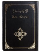 Gnt Alinjiil Arabic/English New Testament (The Gospel) Hardback