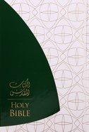 Arabic English Good News Bible Green