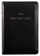 Tongan Holy Bible Black Imitation Leather