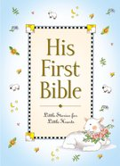 His First Bible Hardback
