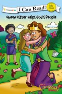 Queen Esther Helps God's People (My First I Can Read/beginners Bible Series)
