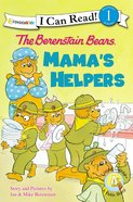 Mama's Helpers (I Can Read!1/berenstain Bears Series) Paperback