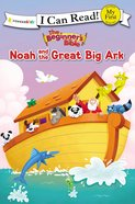 Noah and the Great Big Ark (My First I Can Read/beginners Bible Series)
