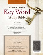 The ESV Hebrew-Greek Key Word Study Bible (Black) Bonded Leather