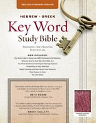 The ESV Hebrew-Greek Key Word Study Bible (Burgundy) Bonded Leather