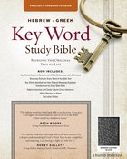 The ESV Hebrew-Greek Key Word Study Bible (Black, Indexed) Bonded Leather