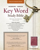 The ESV Hebrew-Greek Key Word Study Bible (Burgundy, Indexed) Bonded Leather