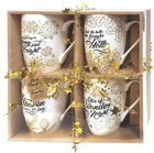 Christmas Ceramic Mug Set of 4: Deck the Halls, Let Heaven, Star of Wonder, May Your Days