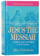 The Life and Times of Jesus the Messiah (1993) Hardback
