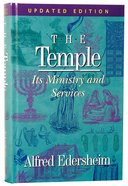 The Temple (2nd Edition) Hardback