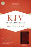 KJV Super Giant Print Reference Bible Classic Mahogany Imitation Leather