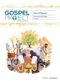 Put of Egypt (Preschool Activity Pages) (#02 in The Gospel Project For Kids Series)